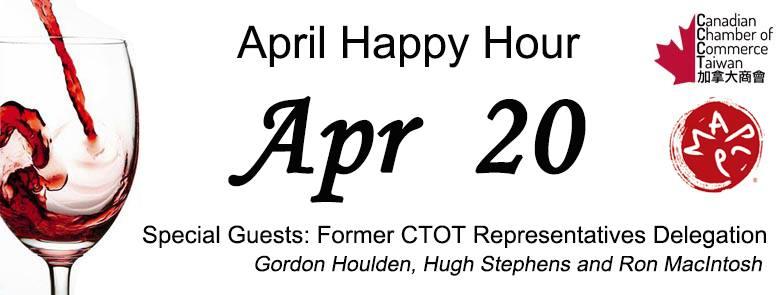 April Happy Hour / April 20