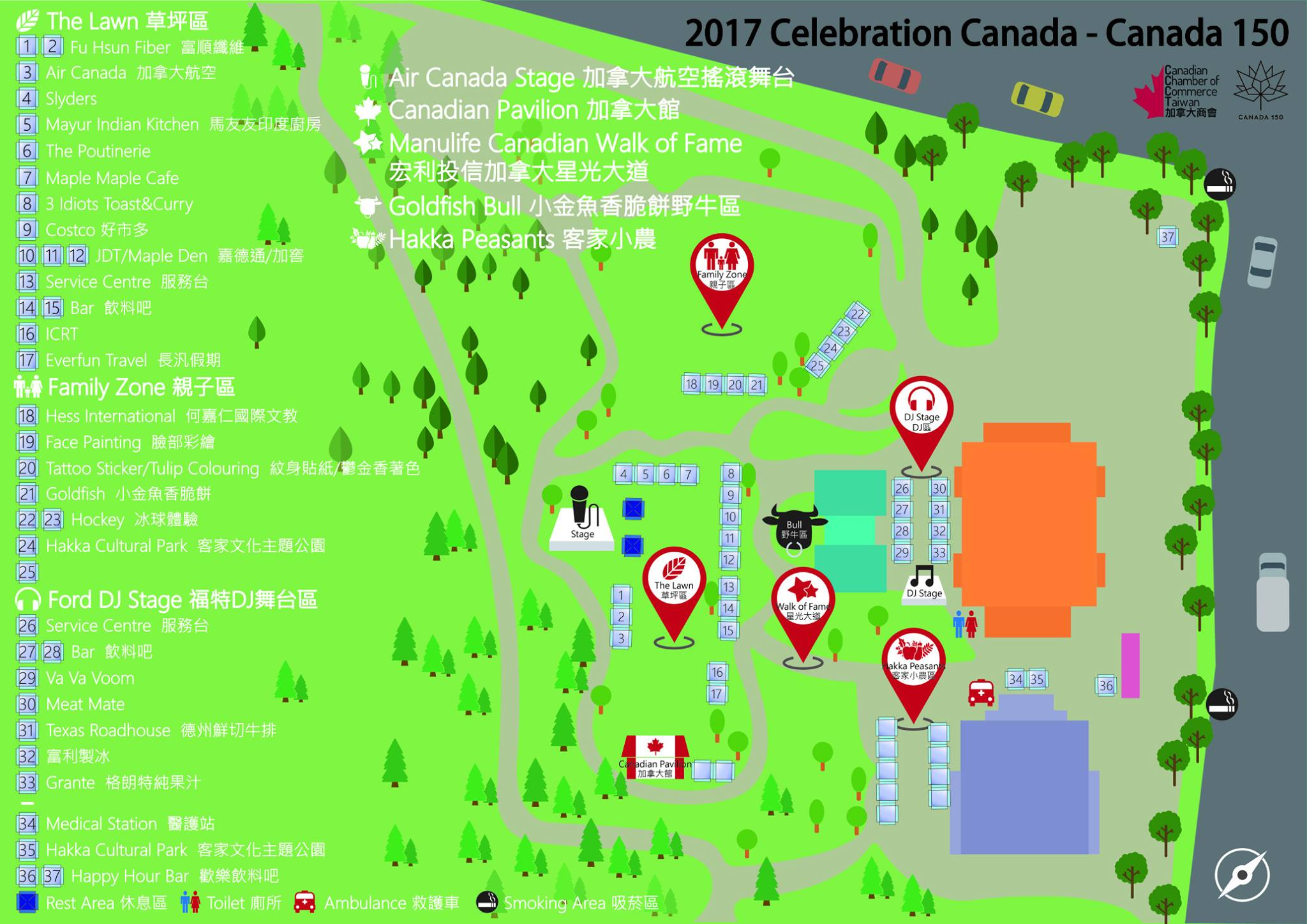Celetion Canada Park Map - Canadian Chamber of Commerce in Taiwan on