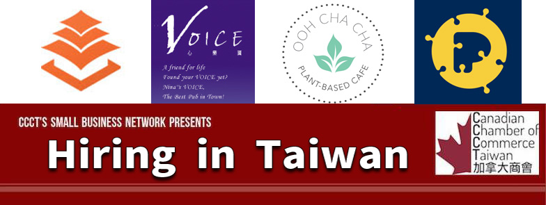 small business Archives - Canadian Chamber of Commerce in Taiwan